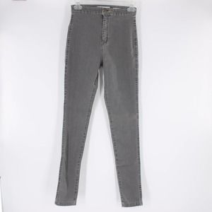 NWOT American Apparel The Easy Jean Gray XS